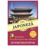 Limba japoneza. Simplu si eficient Contine CD Editia VII