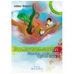 Pe aripile cuvintelor. Literatură pentru copii. Opţional clasa I