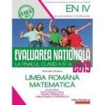 Evaluarea Națională 2019 la finalul clasei a IV-a. Limba română. Matematică