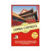 Limba chineza. Simplu si eficient