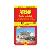 Atena. Harta turistică si rutiera
