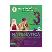 Matematica. Competente si performante, pentru clasa a III-a. Standard