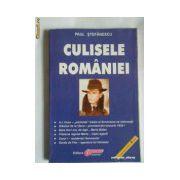 Culisele României Volumul 1