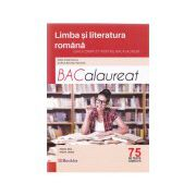 BAC 2016 Limba si literatura romana