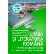Limba și literatura română. Manual pentru clasa a V-a (predare în limba maghiară)
