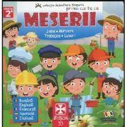 Prima carte cu Meserii