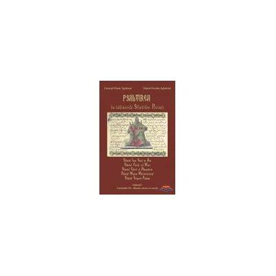 Psaltirea in talcuirile Sfintilor Parinti - Vol. I
